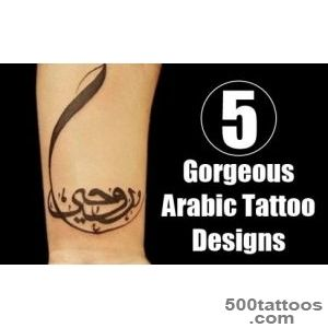5-Gorgeous-Arabic-Tattoo-Designs-For-Tattoo-Lovers--Style-Presso_20jpg