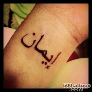 75+-Best-Arabic-Tattoos_12jpg