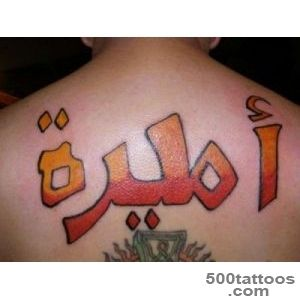 133-Most-Popular-Arabic-Tattoos_16jpg