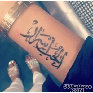 Arabic-Quotes-—-Arabic-tattoo-done-right-!-Gorgeous-calligraphy_39jpg