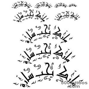 Arabic-Tattoo-Images-amp-Designs_18jpg