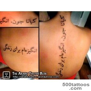 Arabic-Tattoos,-Designs-And-Ideas--Page-9_47jpg