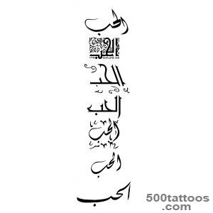 Arabic-Tattoos,-Designs-And-Ideas--Page-14_33jpg