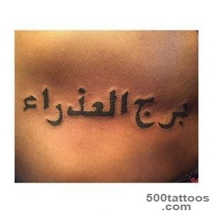 Arabic-Tattoos_31jpg