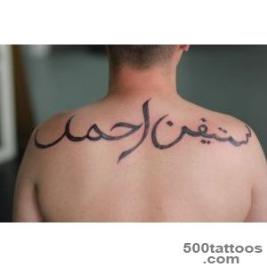Arabic-Tattoos-Designs,-Ideas-and-Meaning--Tattoos-For-You_21jpg