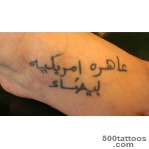 Arabic-Tattoos-Designs,-Ideas-and-Meaning--Tattoos-For-You_28jpg