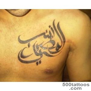 Arabic tattoos design, idea, image