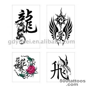 Chinese Tattoos, Designs And Ideas  Page 10_42