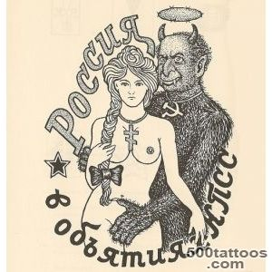 russian criminal tattoo  kedireyis_50