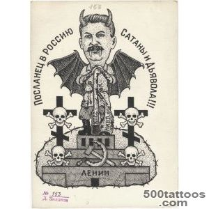 Speedboys Russian Criminal Tattoos  Ink  Pinterest  Russian _26