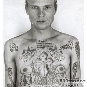 The Visual Encyclopedia of Russian Prison Tattoos  VICE  United _25