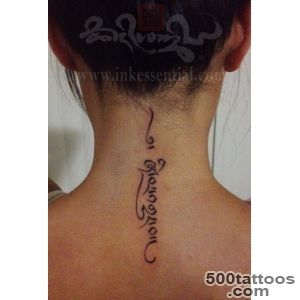 Feminine Tattoo Images amp Designs_41