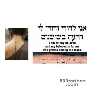 David and Victoria Beckham#39s Hebrew Tattoos_21