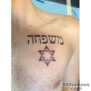 First tattoo view Mishpaj?   Hebrew for Family  maybe have _2