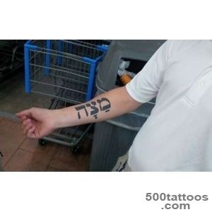 This man#39s Hebrew tattoo doesn#39t say what he thinks it does _32