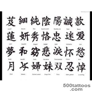 kanji symbols and meanings list   Google Search  Cherry Blossom _49