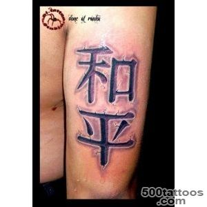 Kanji Tattoo Design For Thigh_19