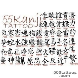 Kanji Tattoos, Designs And Ideas  Page 5_1