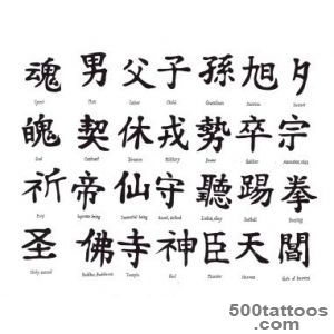 KANJI TATTOOS   Tattoes Idea 2015  2016_15