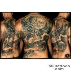 Venetian Tattoo Gathering  Tattoos  Coverup  Dragon with _23