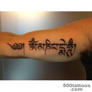 Mantra Tattoo Designs Ideas Meanings Images