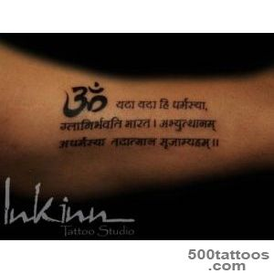 Pin Tattoo Gayatri Mantra Posted By Maahi Couple Written on Pinterest_29