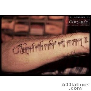 Spiritual Mantra Tattoos By Aaryans_19
