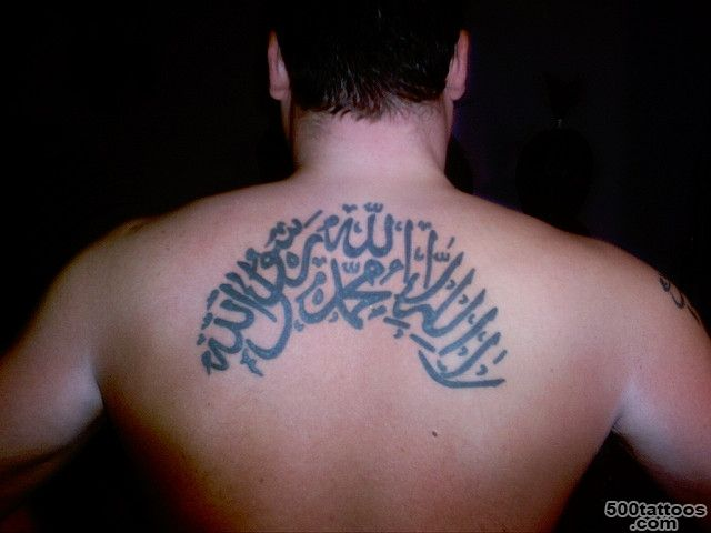 Muslim Tattoos Designs Ideas Meanings Images