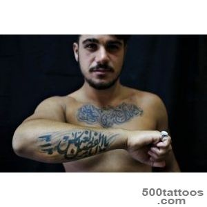 PHOTOS Photo essay Shiite Muslims tattoo themselves as a show of _31