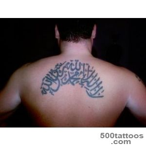 Pin Islamic Muslim Tattoos Picture on Pinterest_37