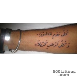 Pin Islam Say About Tattoos Is It Allowed For A Muslim To Get _32