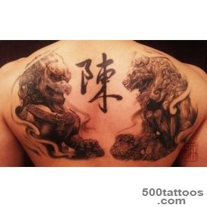 Chinese mystical creatures and hieroglyph tattoo on upper back _40