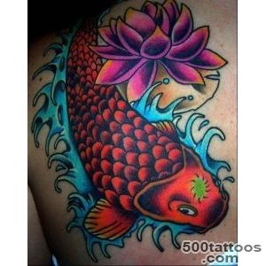 Unique Tattoo Designs Ideas For Men  Andapo   Part 3_15