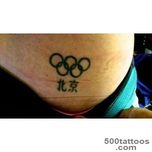 Top Ten Gymnasts with Tattoos  FloGymnastics_45