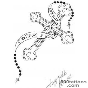 Pin Serbian Orthodox Cross Tattoo on Pinterest_37