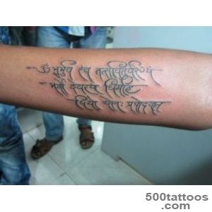 permanent tattoo rajkot  ashwintattoo_7