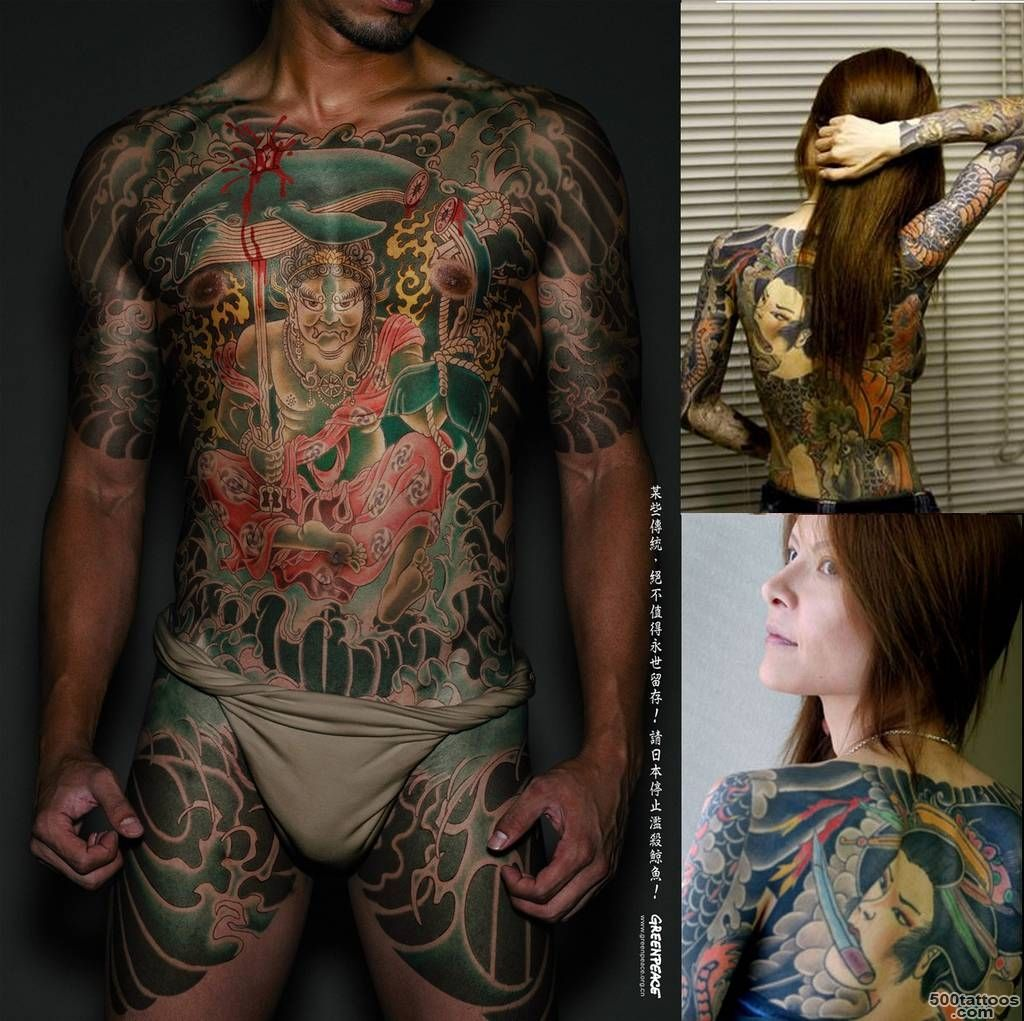 The World#39s Top 5 Criminal Tattoos_50