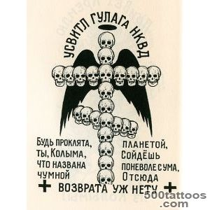 russian tattoos_38