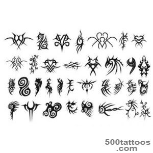40-Painful-and-Pain-Free-Tattoo-Designs--10StepsSG_38jpg