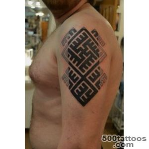 1000+ images about Slavic Tattoo on Pinterest  Croatian Tattoo _33