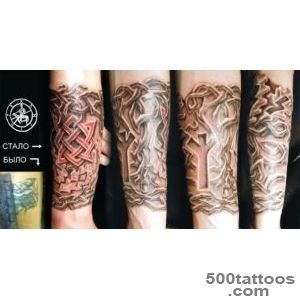 Afma718M52Q (604?321)  Slavic Tattoo  Pinterest_22