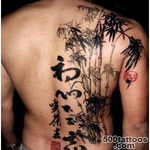 Top 10 Japanese Tattoo Designs_38