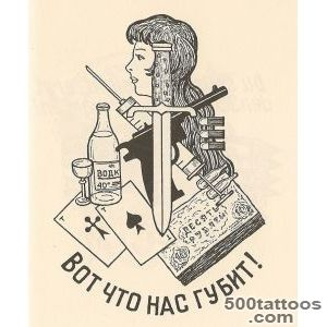 1000+ ideas about Russian Prison Tattoos on Pinterest  Criminal _24