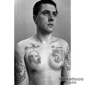 Russian Criminals Tattoo   Beauty will save_30