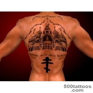 Second Life Marketplace   Tattoo Russian Mafia by BARCELONA ENCANTS!_40