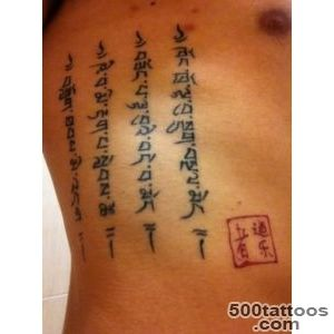 Tibetan – Tattoo Picture at CheckoutMyInkcom_38JPG