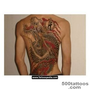 Yakuza Dragon Tattoo 05 (660?510)  yakuza tattoo  Pinterest _50